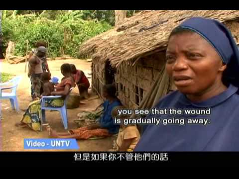 0626 #22 Congo Health Care