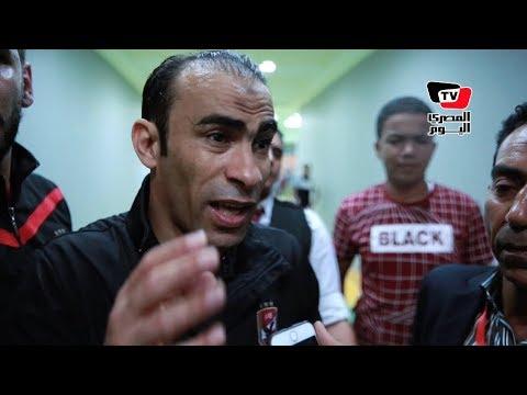 سيد عبدالحفيظ: «فاضل على البطولة خطوة.. والهدف الأساسي لسه متحققش»  - نشر قبل 21 ساعة