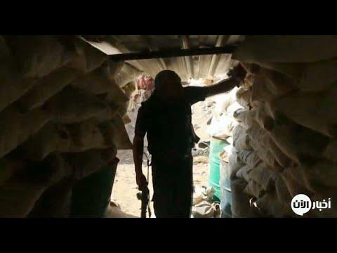 أخبار عربية | اشتباكات عنيفة بين قوات النظام والمعارضة بريف #دمشق  - نشر قبل 3 ساعة