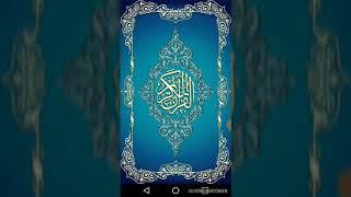 best quran app junitec