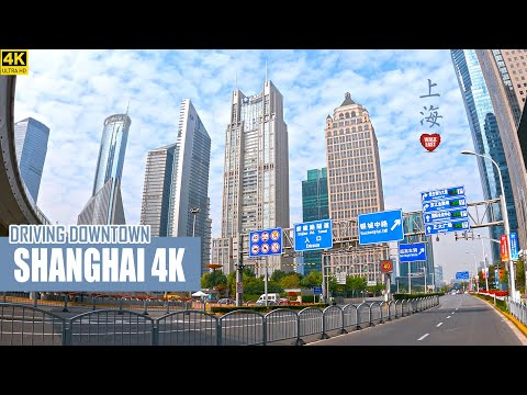 Driving Downtown Shanghai | From Jing'an District To Lujiazui | 上海 | 陆家嘴