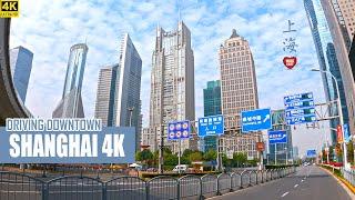 Вождение в центре Шанхая | Из района Цзинъань в Луцзяцзуй | 4K