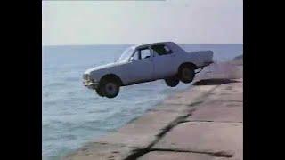Пьеса для пассажира (1995) - car crash scene