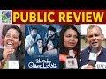 Vaanam Kottattum Public Review | Mani Ratnam | Dhana | Sid Sriram | Vaanam Kottattum Movie Review