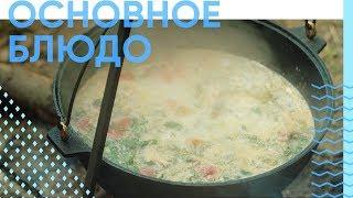 Сливочный суп из трески и форели