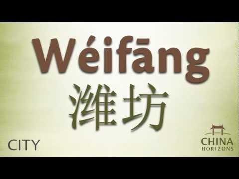 Weifang, Shandong