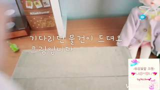 구관옷 후기/중고/젬돌 다이도/구관/구관드라마/우유빛깔…