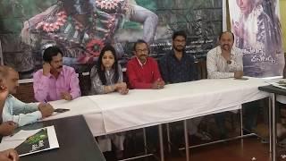 Avalakki Pavalakki | Movie Press Meet at Bellary | Kannada Movie | Kannada Songs