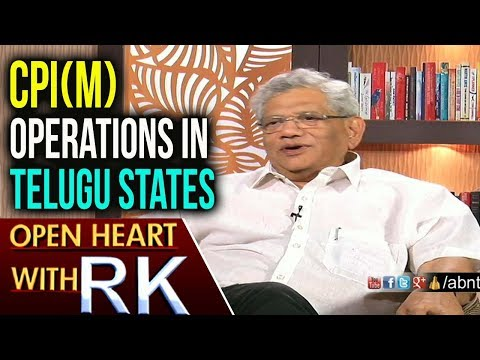 Sitaram Yechury About CPI(M) Operations in Telugu states | Open Heart With RK | ABN Telugu