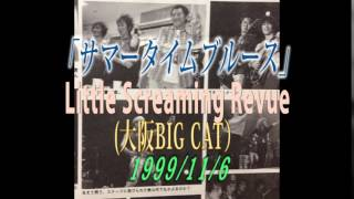 TOUR1999 WINTER ROAD ~冬の十字架~ @大阪BIG CAT 1999/11/6.