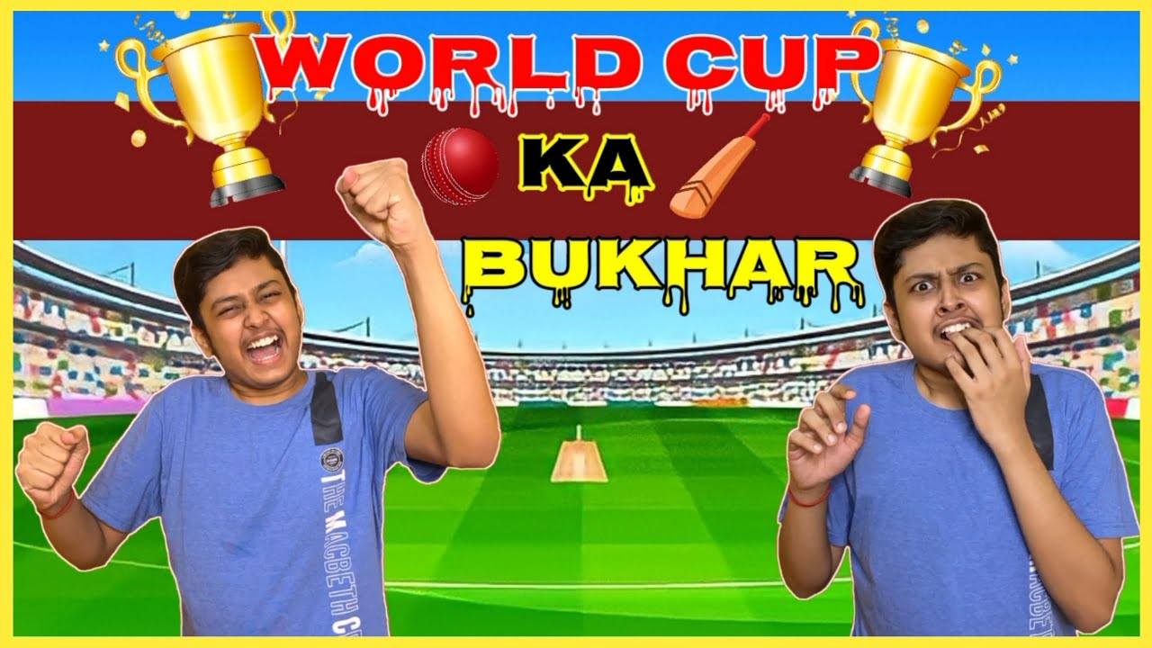 Worldcup Ka Bukhar 🏆 | Comedy Video | Laugh With Harsh | T20 Worldcup 🏏