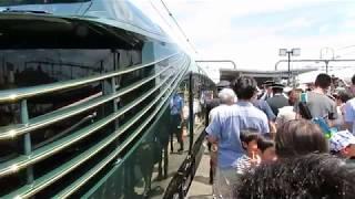 6月17日(土)運転初日を迎えたトワイライト瑞風 一番列車が12時50分に福...
