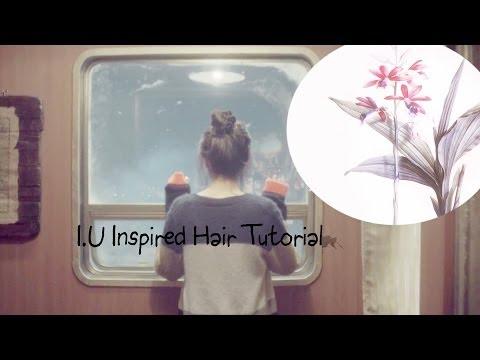 I.U Inspired Hair Tutorial
