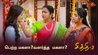 Chithi 2 | Special Episode Part - 1 | Ep.139 & 140 | 28 Oct | Sun TV | Tamil Serial