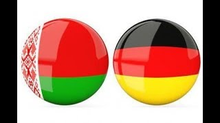 Беларусь 0 2 Германия Футбол Отборочные матчи на Евро 2020