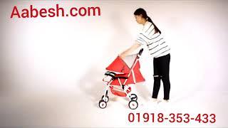 711CB Baby Stroller