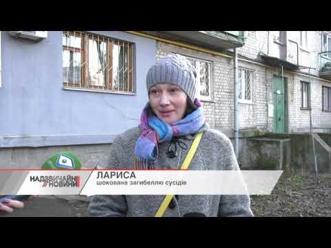 Лежали на підлозі: На Харківщині у власній оселі загинув чоловік та маленька дитина