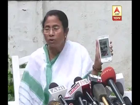 BJP- CPM is trying to create chaos in the State, says CM Mamata Banerjee