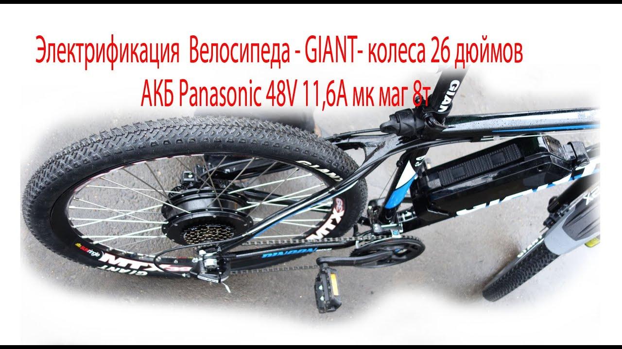 Б/у мотор-колесо для велосипеда, 26