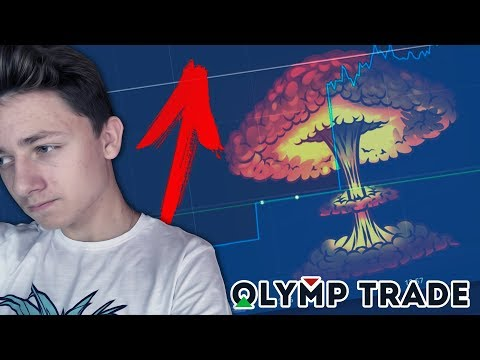 СТАВЛЮ 10.000р ПО ВЗРЫВУ НА Olymp Trade | НОВАЯ СТРАТЕГИЯ 2018