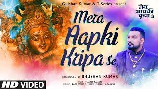 Mera Apki Kripa Se - Master Saleem Mp3 Song Download