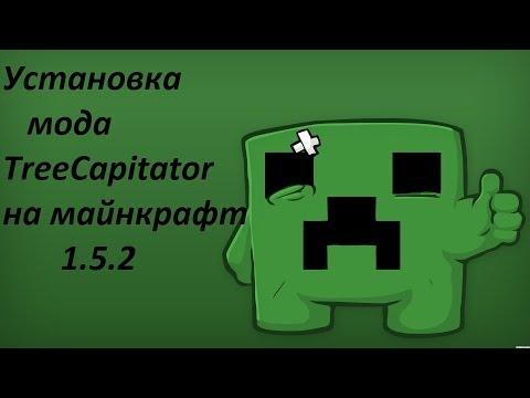 Скачать новые моды для Minecraft