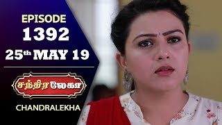 CHANDRALEKHA Serial | Episode 1392 | 25th May 2019 | Shwetha | Dhanush | Nagasri |Saregama TVShows