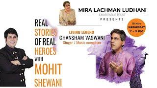 Episode 11 - Living Legend Ghansham Vaswani