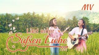 Christliches Musikvideo | Lied einer süßen Liebe | Tiefes Lob in den Herzen