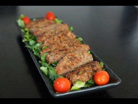 Egyptian Kofta recipe/ Lolo Kabab ... طريقة عمل الكفتة المصرية