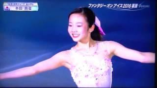 プログラム曲ベートーベン「スプリングソナタ」 BS朝日平成28年6月5日放送.