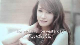 浜田麻里「Tomorrow」/Mari Hamada
