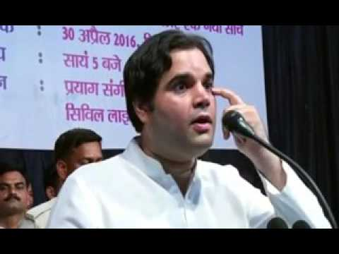 Varun Gandhi's Speech in Allahabad