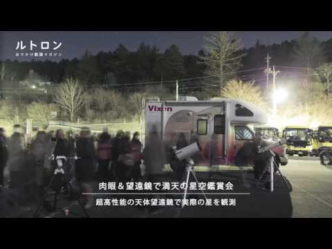雲海ツアーで埼玉県の秩父市が人気だ。
