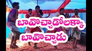 bavochade akka bavochade song 2018 / rela re rela re video songs telugu new / gunnempudi village