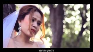 Cheu Jab mouy lean dorg trailer by yuk thet rotha