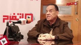 اتفرج | حلمي بكر: «المهرجانات» تصف حال الشعب المصري الآن