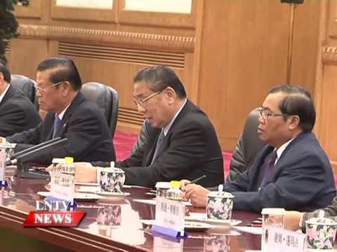 Lao NEWS on LNTV: State President Choummaly Sayasone begins a working visit to China.1/9/2015