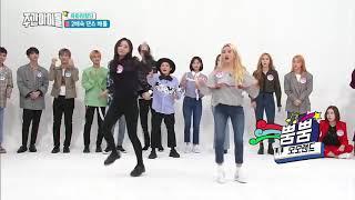 Gambar cover MOMOLAND (Yeonwoo x JooE ) - BBOOM BBOOM 2x speed faster dance @Weekly Idol 180411