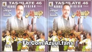 Houssa 46 2014 - 3lach A Gelbi Daghya Katwelef