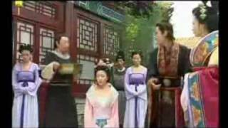 Lady Yang 2009 - Trailer