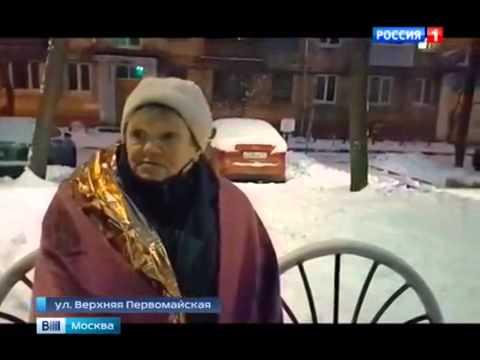 Вести-Москва с Михаилом Зеленским. Эфир от 12 декабря 2014 года