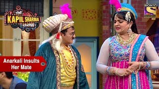 Babli Mausi Mocks Lovely Chaddha - The Kapil Sharma Show