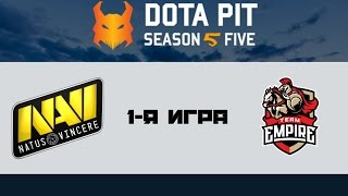 Na'Vi vs Empire #1 (bo3) | Dota Pit 5, 15.10.16(DotA 2. NaVi vs Empire | Dotapit 5, 1 game (bo3) RU. Матч Natus Vincere против Team Empire. Dota Pit Season 5, 1-я игра. Subscribe ..., 2016-10-16T04:31:27.000Z)