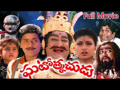 Ghatothkachudu Full Length Telugu Moive    DVD Rip