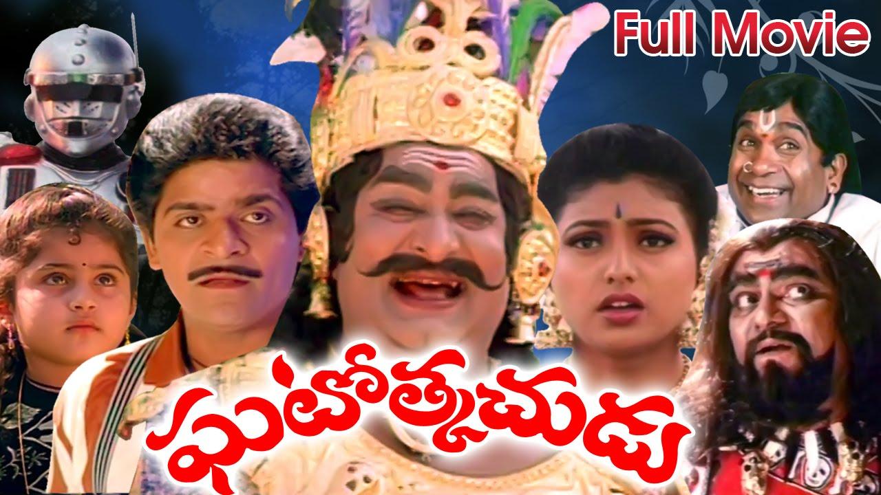 Ghatothkachudu Telugu HD movie Watch Online
