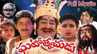 Ghatothkachudu Full Length Telugu Moive || DVD Rip