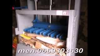 Пресс гидравлический для макулатуры(, 2014-04-21T11:18:10.000Z)
