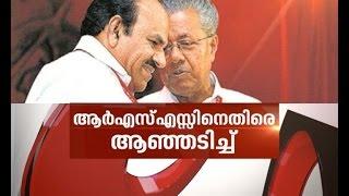 News Hour 12/06/16 Pinarayi Vijayan flays RSS   News Hour 12/06/2016
