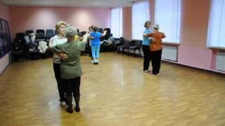 Обучение бальным танцам пенсионеров в Ярославле